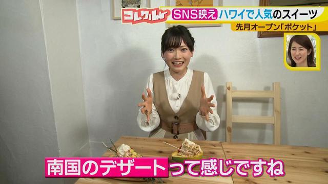 画像18: 名古屋にオープン! ハワイの定番の味が楽しめて、SNS映えも♪ ローカルフード「ポケ丼」と南国デザートの魅力とは?