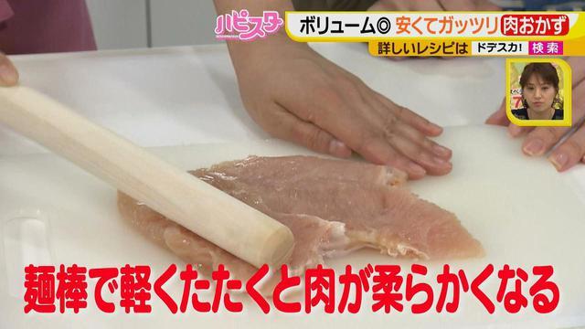 画像4: 100円で、ボリューム満点おかずが簡単にできる!? 家計の強い味方♪ 節約&短時間レシピ