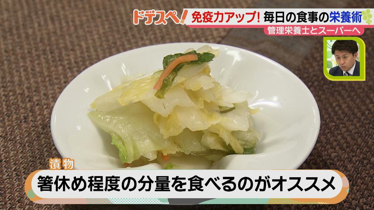 画像9: 病気に負けない体をつくろう! 毎日の食事で取り入れたい、免疫力アップのための食材とは?