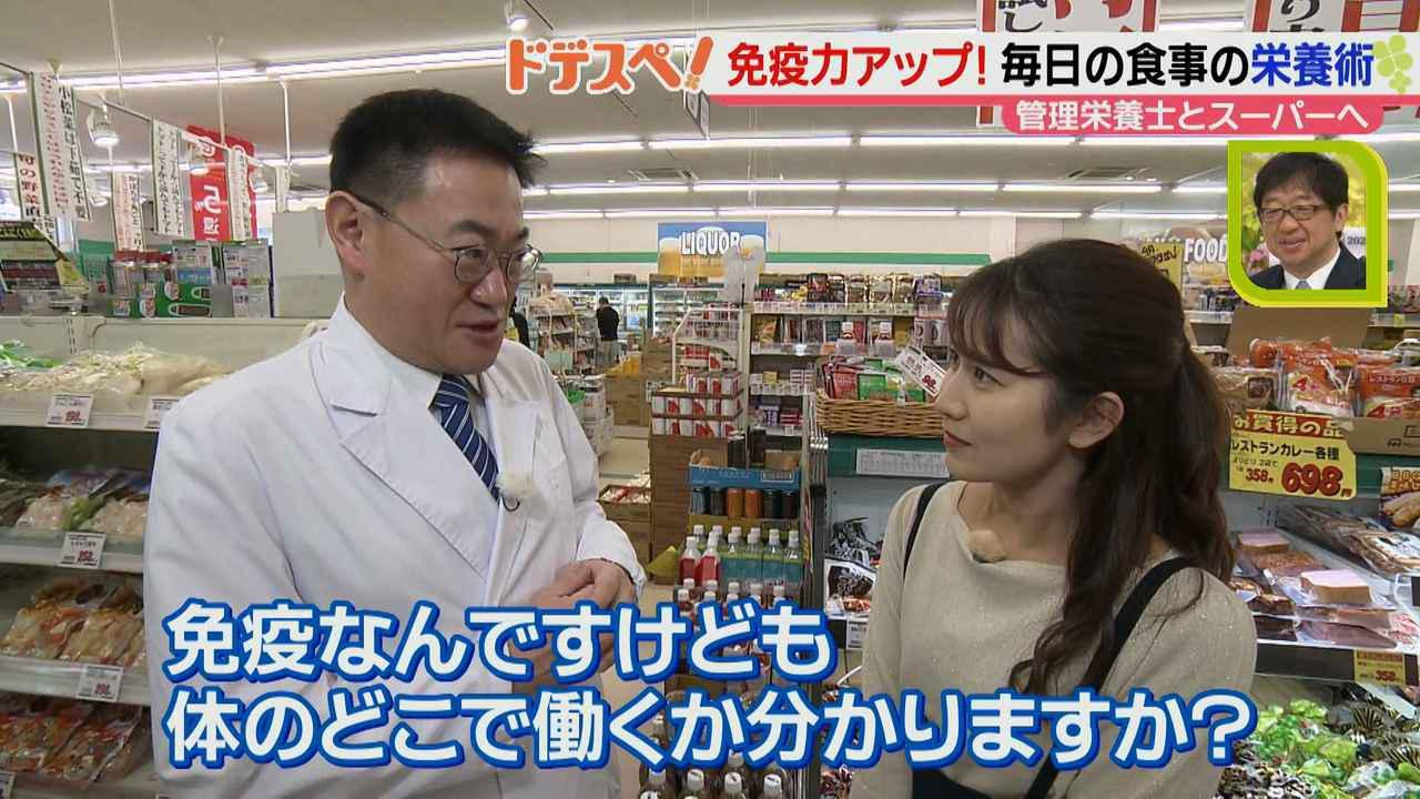 画像3: 病気に負けない体をつくろう! 毎日の食事で取り入れたい、免疫力アップのための食材とは?