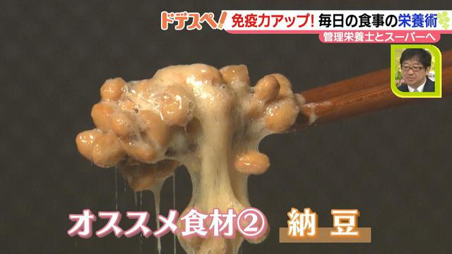 画像11: 病気に負けない体をつくろう! 毎日の食事で取り入れたい、免疫力アップのための食材とは?