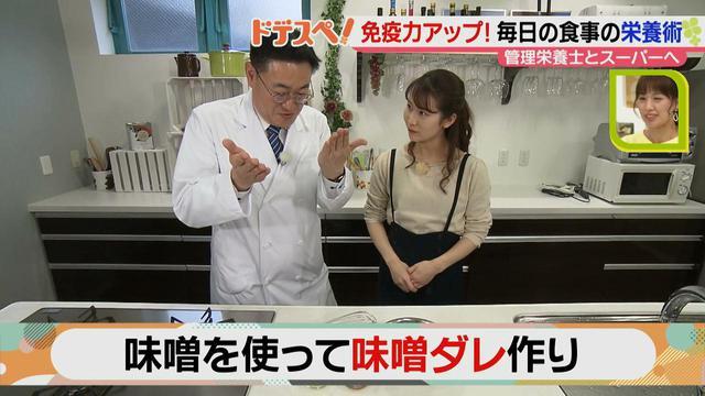 画像14: 病気に負けない体をつくろう! 毎日の食事で取り入れたい、免疫力アップのための食材とは?