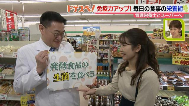 画像6: 病気に負けない体をつくろう! 毎日の食事で取り入れたい、免疫力アップのための食材とは?
