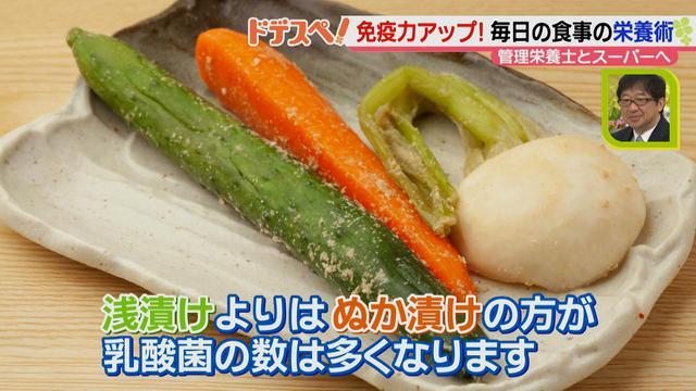 画像10: 病気に負けない体をつくろう! 毎日の食事で取り入れたい、免疫力アップのための食材とは?