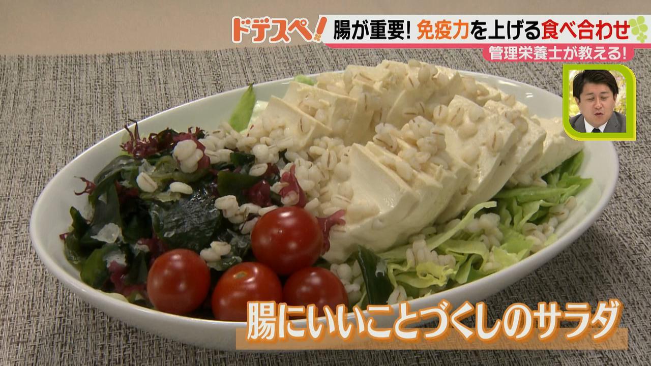 画像11: 免疫力アップ特集、第2弾! 病院食でも使われている、ある食材を使ってできる魔法の食べ合わせとは?