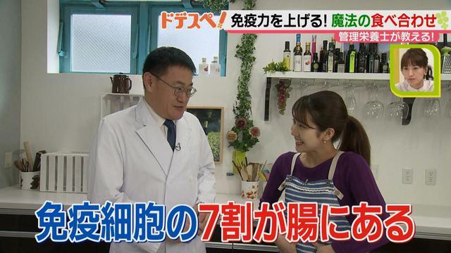 画像3: 免疫力アップ特集、第2弾! 病院食でも使われている、ある食材を使ってできる魔法の食べ合わせとは?