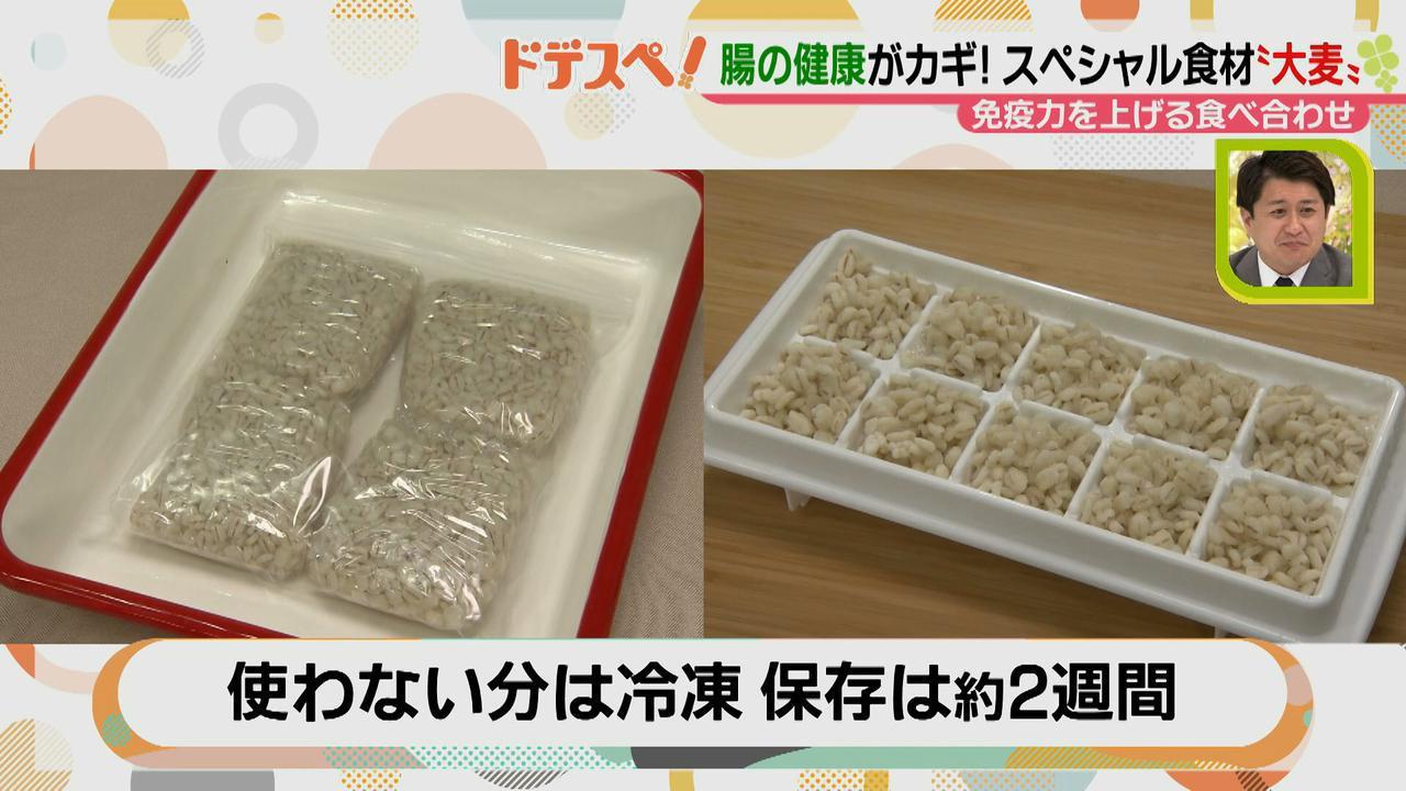 画像9: 免疫力アップ特集、第2弾! 病院食でも使われている、ある食材を使ってできる魔法の食べ合わせとは?