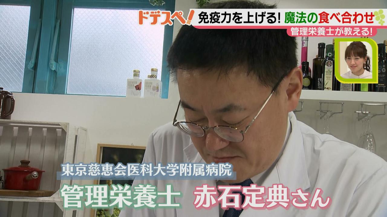画像1: 免疫力アップ特集、第2弾! 病院食でも使われている、ある食材を使ってできる魔法の食べ合わせとは?
