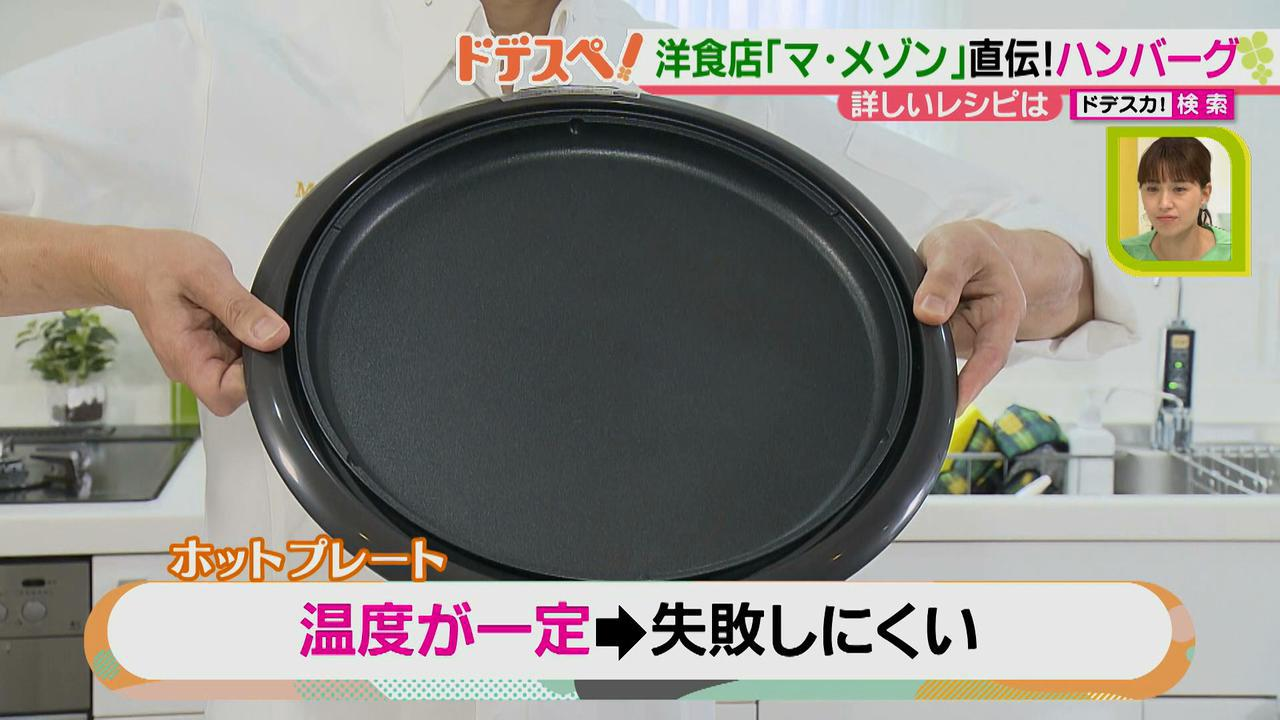 画像7: 家庭で名店の味が手軽に作れる! 老舗洋食とんかつ店直伝の本格ハンバーグレシピ
