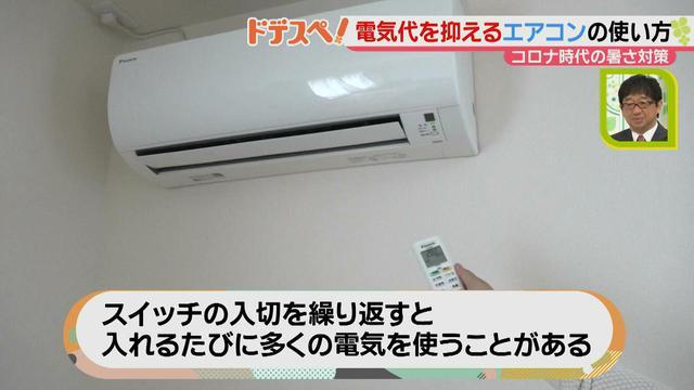 画像11: コロナ時代の暑さも乗り切る! エアコンをつけながらできる、上手な換気&電気代節約方法とは?