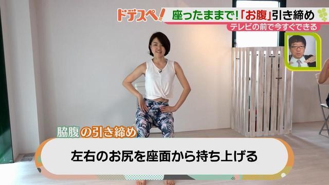 画像12: 座ったまま今すぐできる! 簡単・効果的♪ お腹周りの引き締めエクササイズをやってみよう!