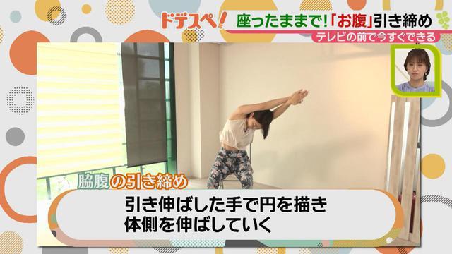 画像9: 座ったまま今すぐできる! 簡単・効果的♪ お腹周りの引き締めエクササイズをやってみよう!
