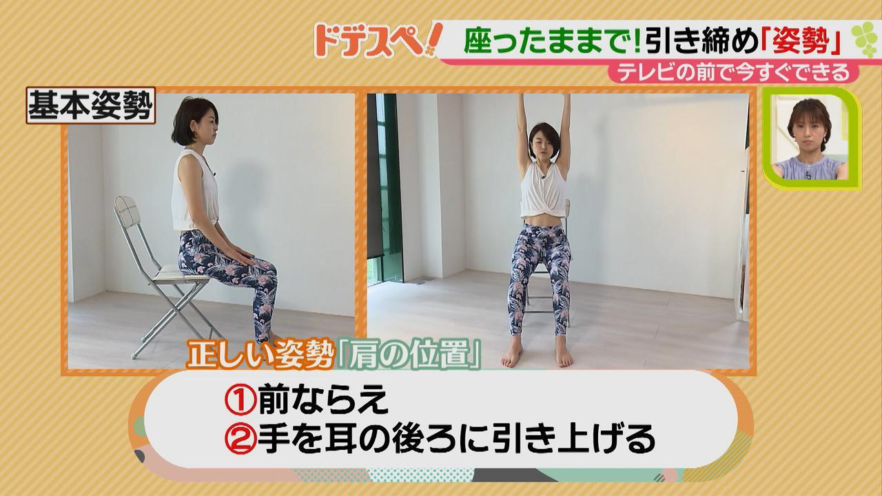 画像6: 座ったまま今すぐできる! 簡単・効果的♪ お腹周りの引き締めエクササイズをやってみよう!