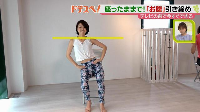 画像11: 座ったまま今すぐできる! 簡単・効果的♪ お腹周りの引き締めエクササイズをやってみよう!
