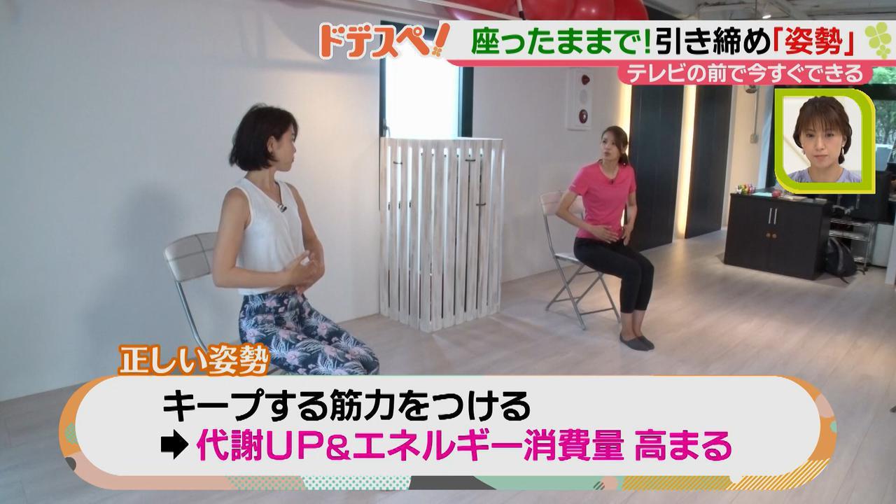 画像2: 座ったまま今すぐできる! 簡単・効果的♪ お腹周りの引き締めエクササイズをやってみよう!