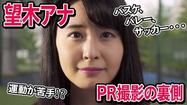画像: 望木アナが自身の「未解決」なコトに挑んだ番宣CM撮影の裏側を公開! www.youtube.com