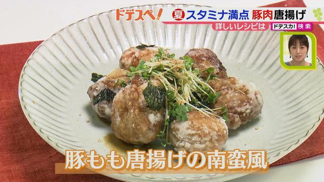 画像9: 真夏を乗り切る!! スタミナ満点、豚肉で作る唐揚げレシピとは?