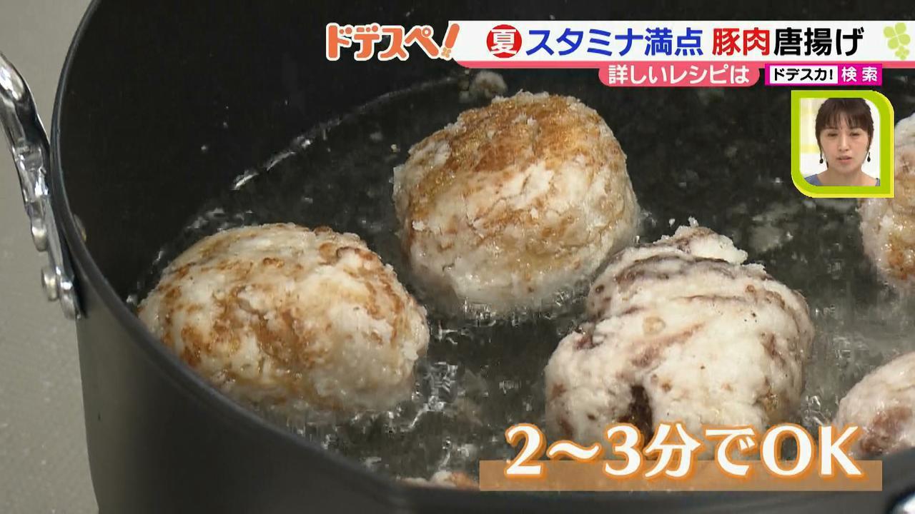 画像8: 真夏を乗り切る!! スタミナ満点、豚肉で作る唐揚げレシピとは?