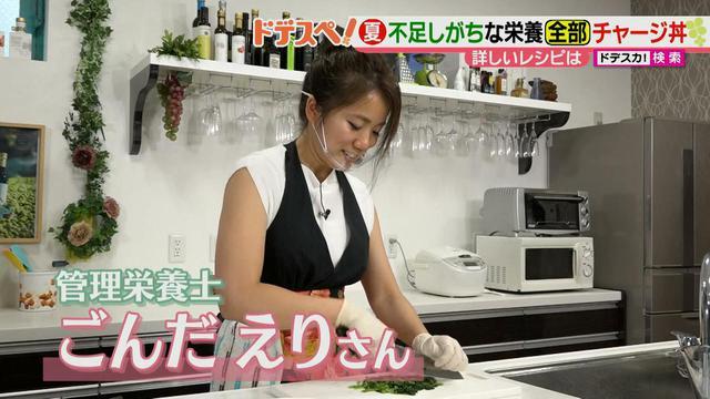 画像1: 真夏を乗り切る!! スタミナ満点、豚肉で作る唐揚げレシピとは?