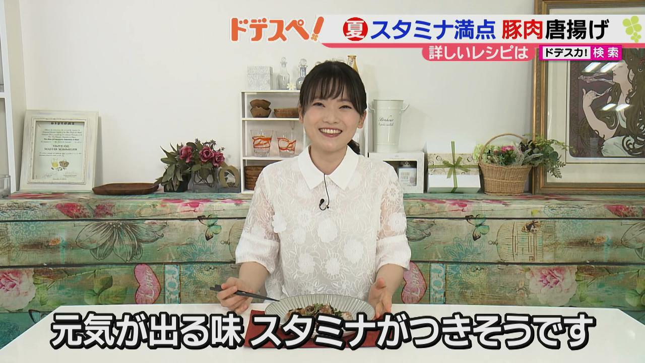 画像10: 真夏を乗り切る!! スタミナ満点、豚肉で作る唐揚げレシピとは?
