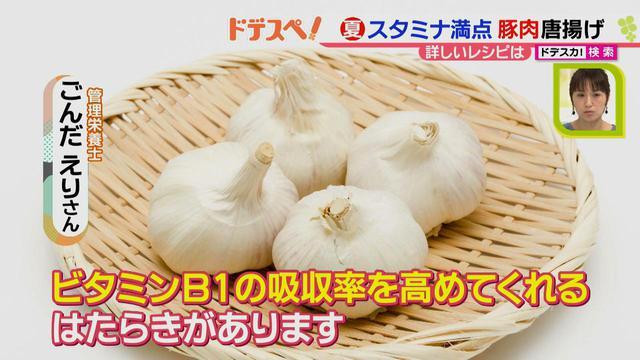 画像4: 真夏を乗り切る!! スタミナ満点、豚肉で作る唐揚げレシピとは?