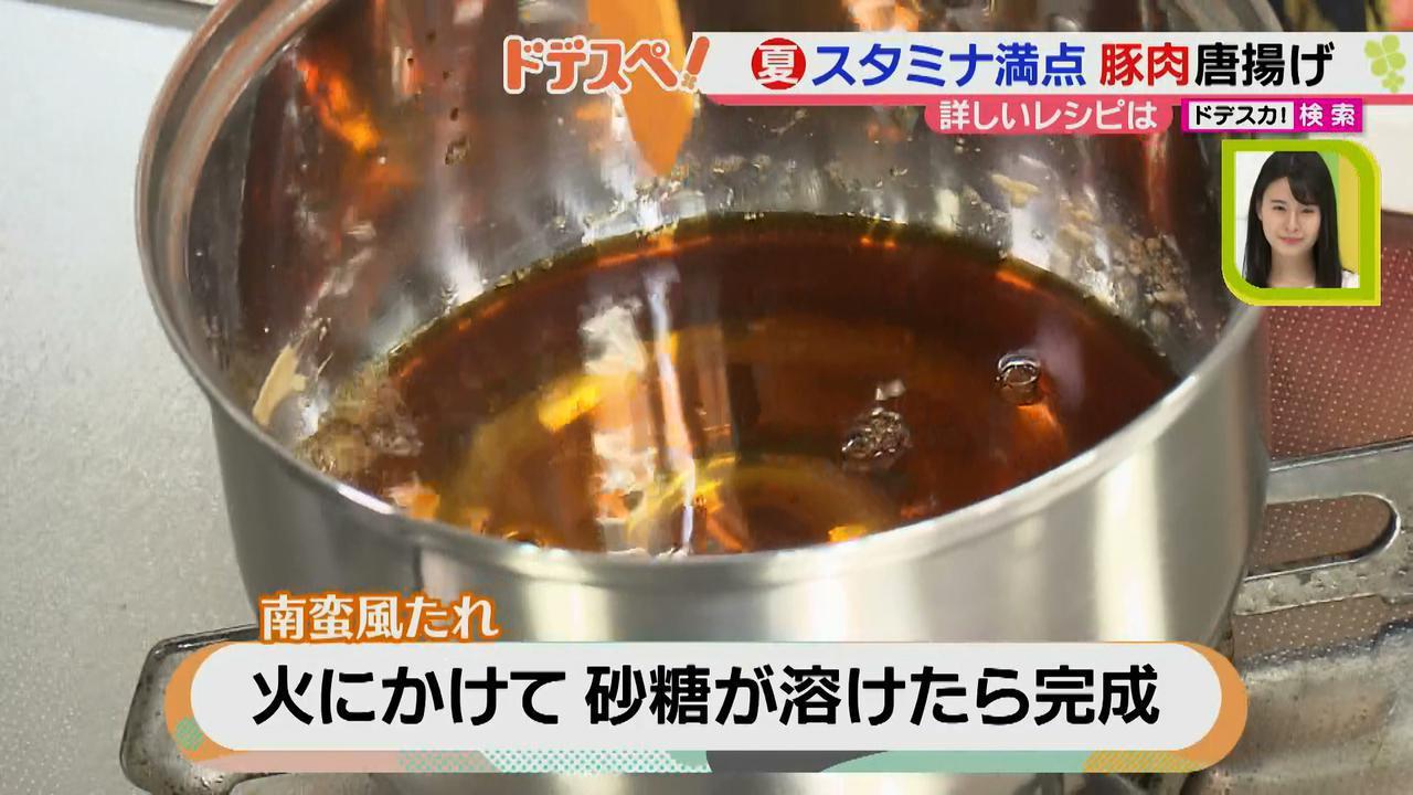 画像5: 真夏を乗り切る!! スタミナ満点、豚肉で作る唐揚げレシピとは?