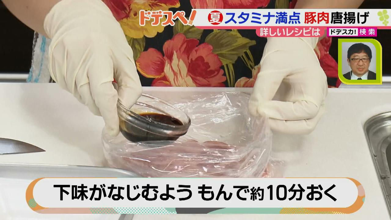画像3: 真夏を乗り切る!! スタミナ満点、豚肉で作る唐揚げレシピとは?