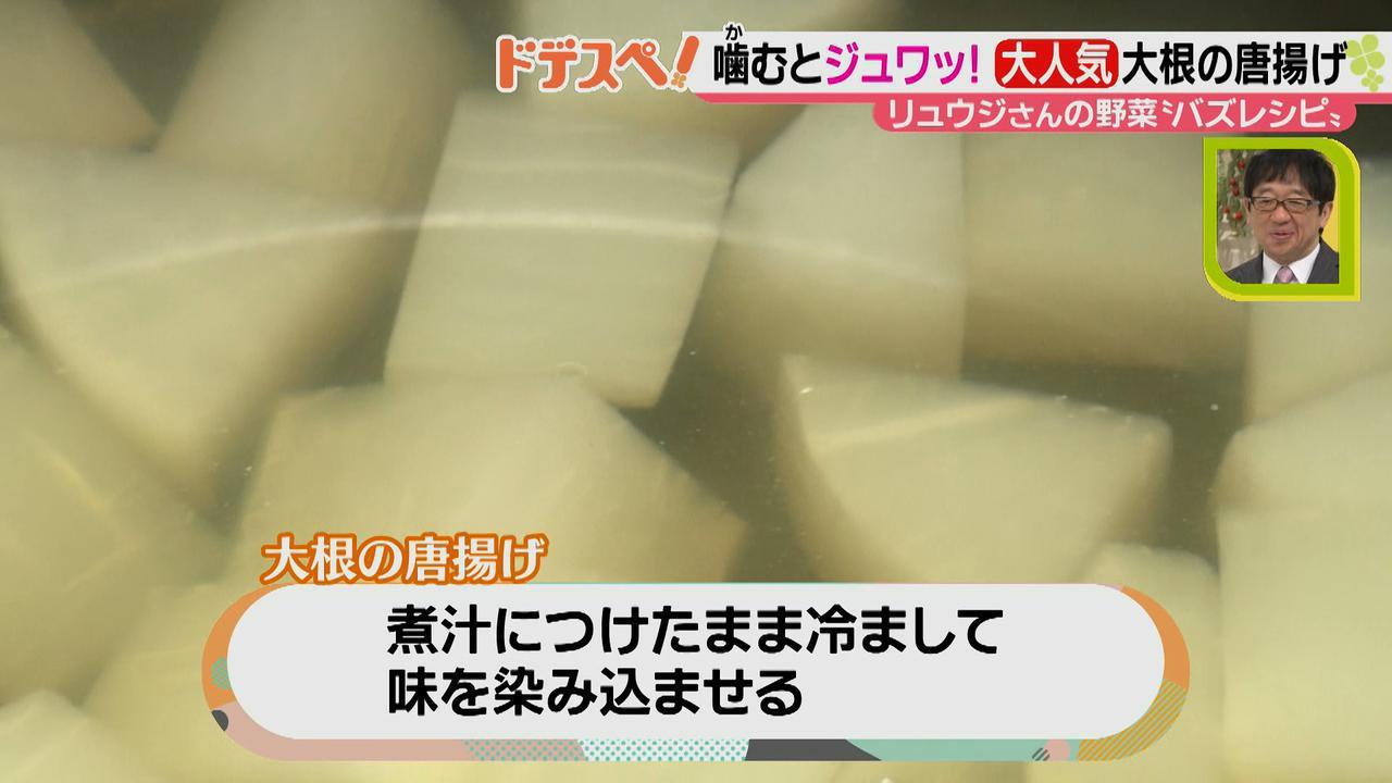 画像6: SNSで大人気! 手軽においしく作れる♪ 野菜を使ったバズレシピとは?