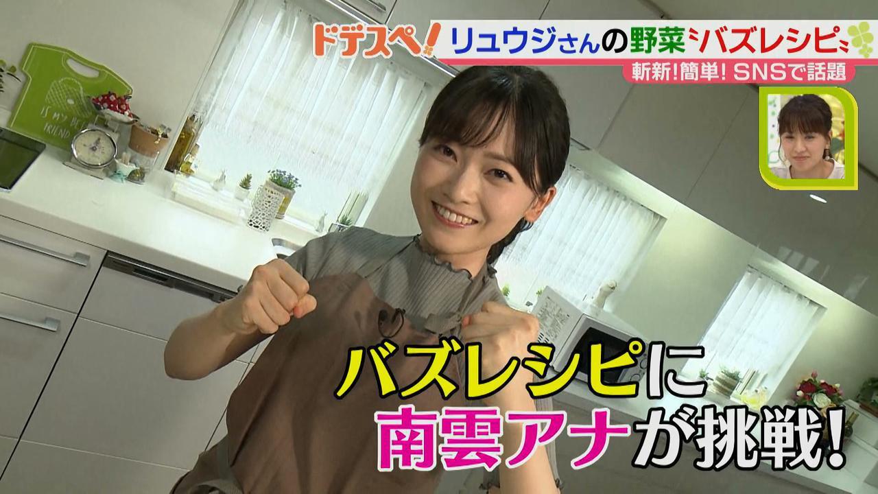 画像2: SNSで大人気! 手軽においしく作れる♪ 野菜を使ったバズレシピとは?
