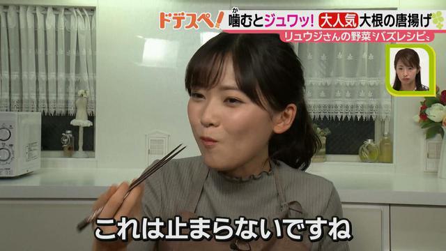 画像9: SNSで大人気! 手軽においしく作れる♪ 野菜を使ったバズレシピとは?
