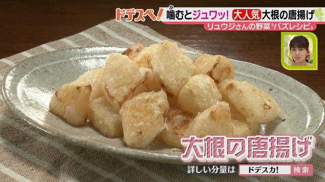 画像3: SNSで大人気! 手軽においしく作れる♪ 野菜を使ったバズレシピとは?