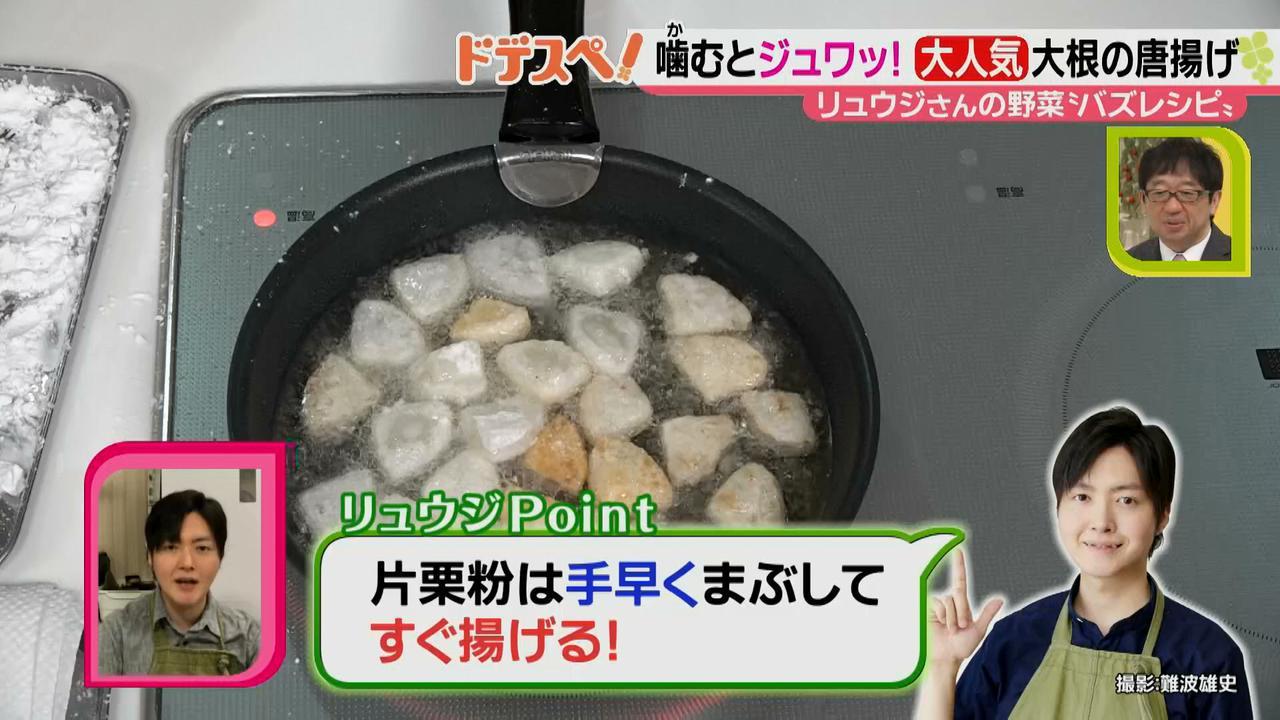 画像7: SNSで大人気! 手軽においしく作れる♪ 野菜を使ったバズレシピとは?