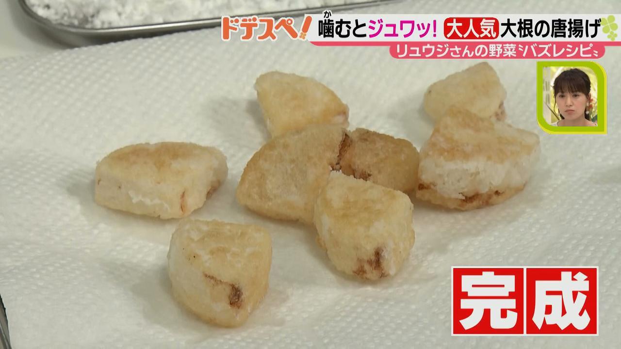画像8: SNSで大人気! 手軽においしく作れる♪ 野菜を使ったバズレシピとは?
