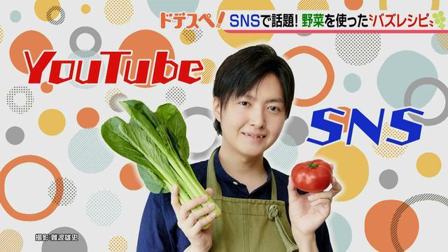 画像1: SNSで大人気! 手軽においしく作れる♪ 野菜を使ったバズレシピとは?