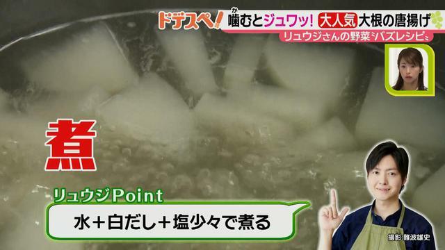 画像5: SNSで大人気! 手軽においしく作れる♪ 野菜を使ったバズレシピとは?