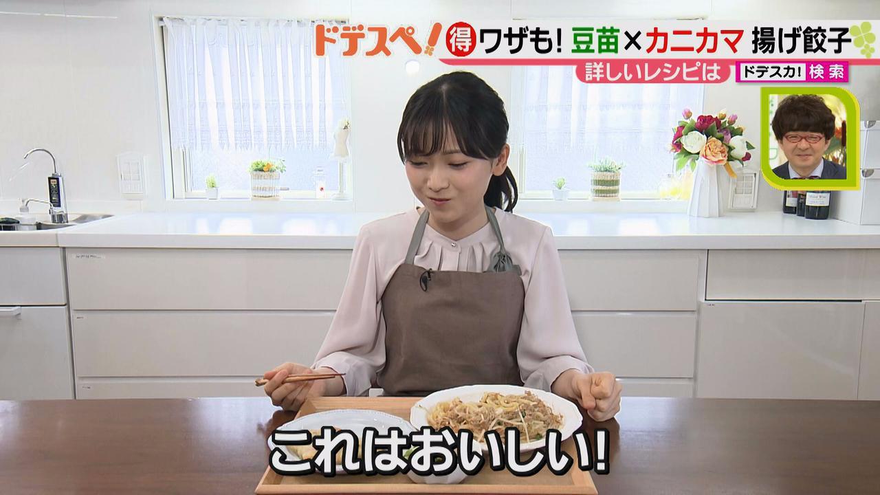 画像11: 野菜の価格高騰にも負けない! コスパ&栄養抜群、簡単おいしい揚げ餃子レシピ♪