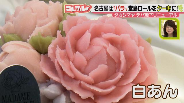 画像8: 東海地方へ初出店&日本初登場! あの人気店&有名ブランドが手がける、可愛くてエレガントなスイーツとは!?