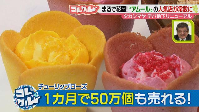画像2: 東海地方へ初出店&日本初登場! あの人気店&有名ブランドが手がける、可愛くてエレガントなスイーツとは!?