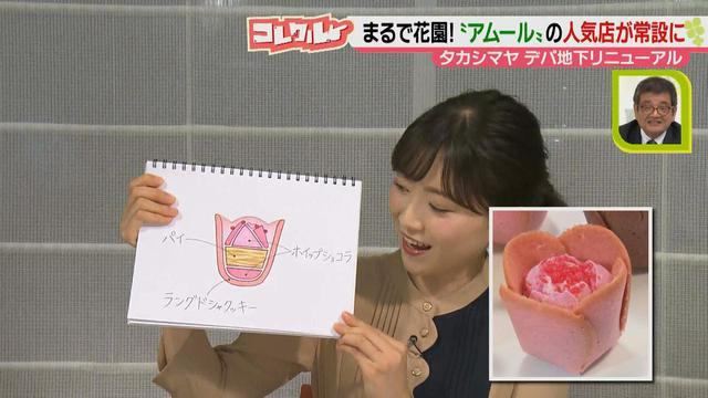 画像3: 東海地方へ初出店&日本初登場! あの人気店&有名ブランドが手がける、可愛くてエレガントなスイーツとは!?