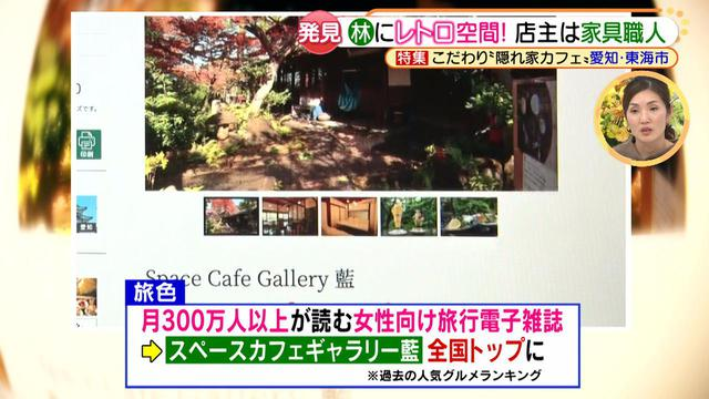 画像4: 雰囲気抜群! ゆったりレトロ空間とおいしい料理が楽しめる♪ 緑に囲まれた、癒しの隠れ家カフェとは?