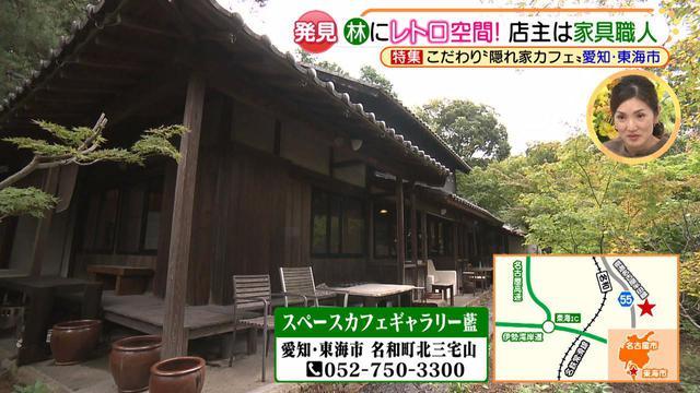 画像3: 雰囲気抜群! ゆったりレトロ空間とおいしい料理が楽しめる♪ 緑に囲まれた、癒しの隠れ家カフェとは?