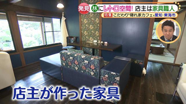 画像6: 雰囲気抜群! ゆったりレトロ空間とおいしい料理が楽しめる♪ 緑に囲まれた、癒しの隠れ家カフェとは?