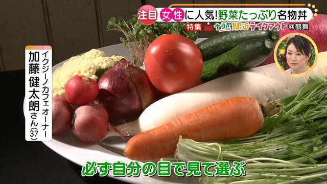画像3: 女性に嬉しい♪ オーナーこだわり食材を使った、テイクアウトで食べられる野菜たっぷりのヘルシー丼とは?
