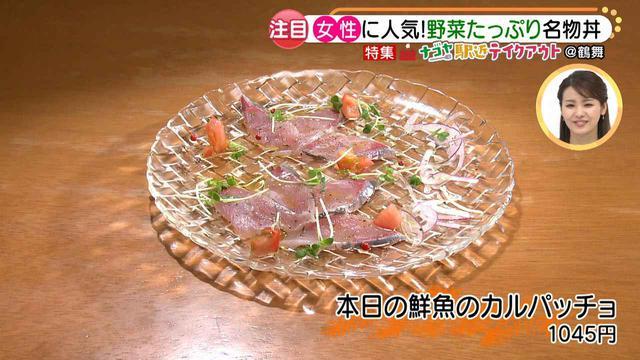 画像4: 女性に嬉しい♪ オーナーこだわり食材を使った、テイクアウトで食べられる野菜たっぷりのヘルシー丼とは?