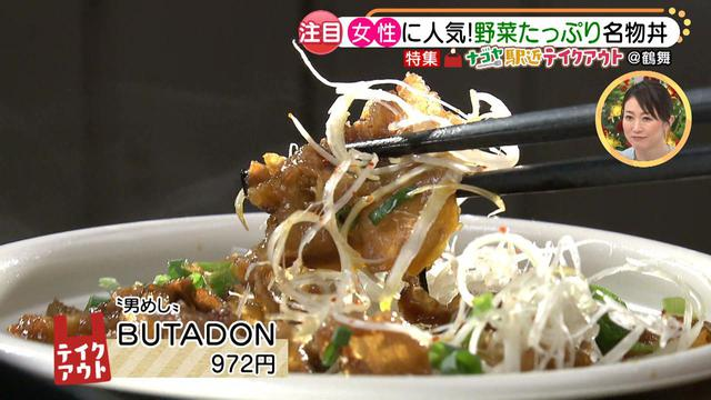 画像10: 女性に嬉しい♪ オーナーこだわり食材を使った、テイクアウトで食べられる野菜たっぷりのヘルシー丼とは?