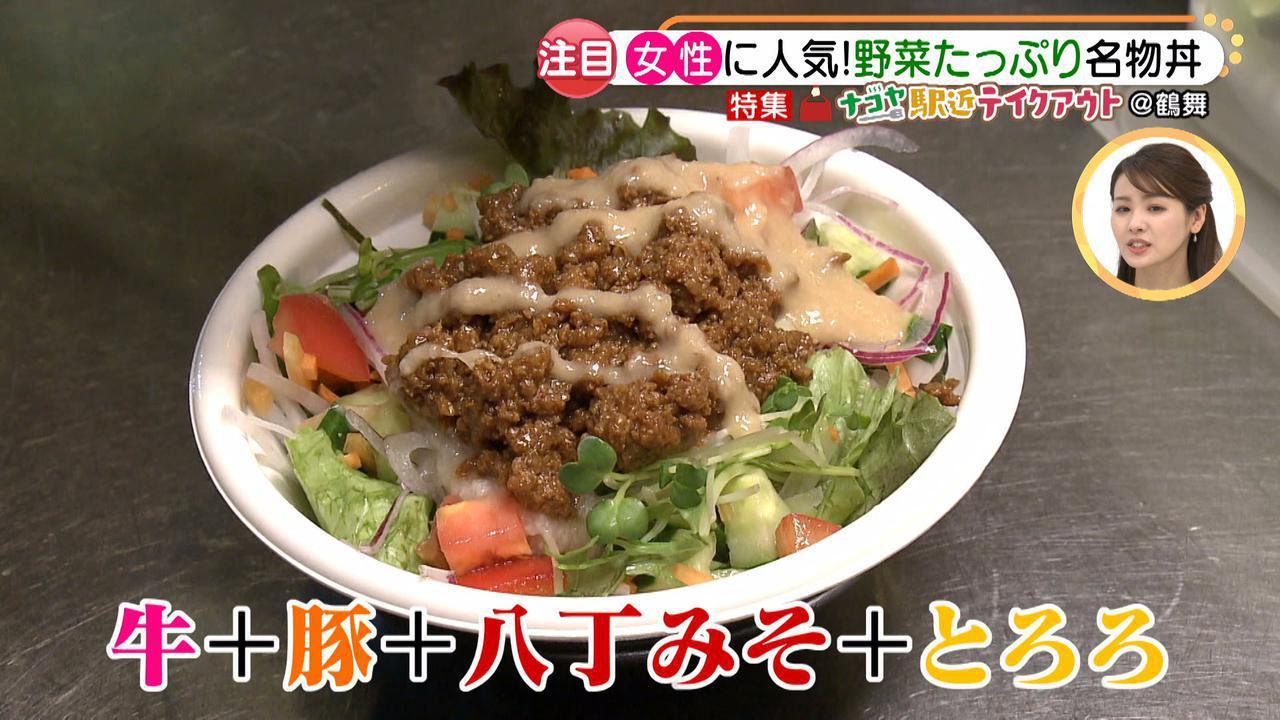 画像7: 女性に嬉しい♪ オーナーこだわり食材を使った、テイクアウトで食べられる野菜たっぷりのヘルシー丼とは?