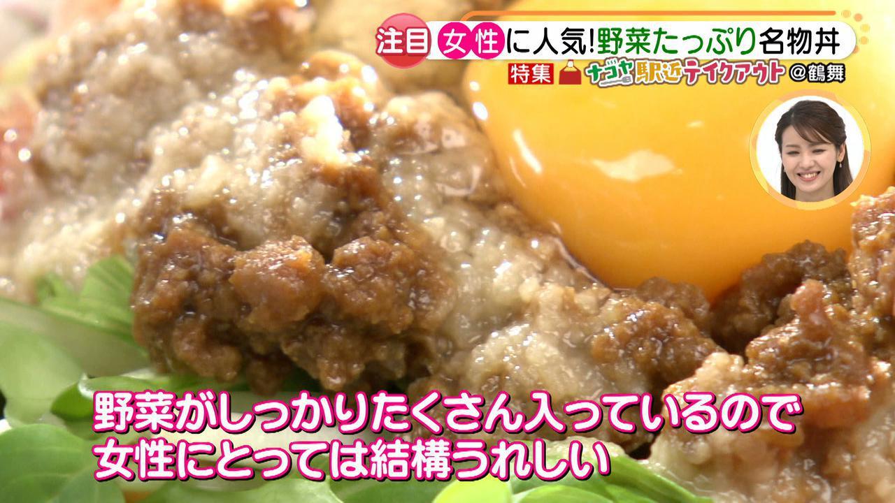 画像8: 女性に嬉しい♪ オーナーこだわり食材を使った、テイクアウトで食べられる野菜たっぷりのヘルシー丼とは?