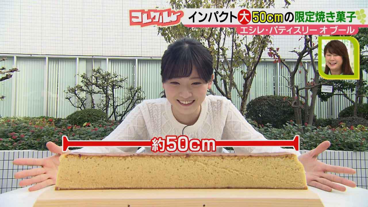 画像10: 贅沢な味わい♪フランス発の高級バター「エシレバター」を使った、東京で大人気の焼き菓子専門店が東海地方へ初上陸!!