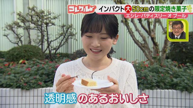 画像13: 贅沢な味わい♪フランス発の高級バター「エシレバター」を使った、東京で大人気の焼き菓子専門店が東海地方へ初上陸!!