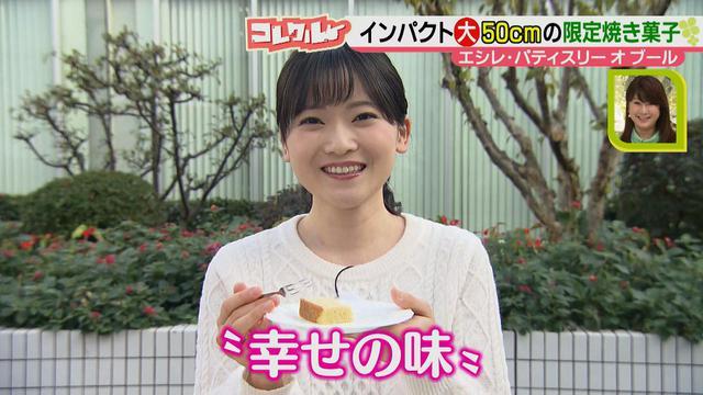 画像14: 贅沢な味わい♪フランス発の高級バター「エシレバター」を使った、東京で大人気の焼き菓子専門店が東海地方へ初上陸!!